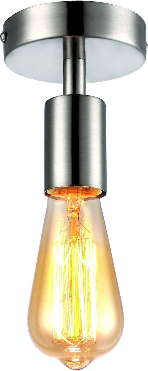 Светильник потолочный Arte Lamp Fuori. A9184PL-1SSA9184PL-1SSПотолочный светильник Arte Lamp Fuori поможет создать в вашем доме атмосферу уюта и комфорта. Благодаря высококачественным материалам он практичен в использовании и отлично работает на протяжении долгого периода времени. Оригинальный светильник в стиле лофт с одной лампой.Лампы: Е27; 1x60 W. Тип крепления: монтажная планка на шурупах.
