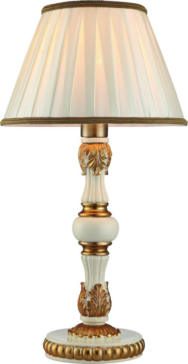 Светильник настольный Arte Lamp Benessere A9570LT-1WGA9570LT-1WG
