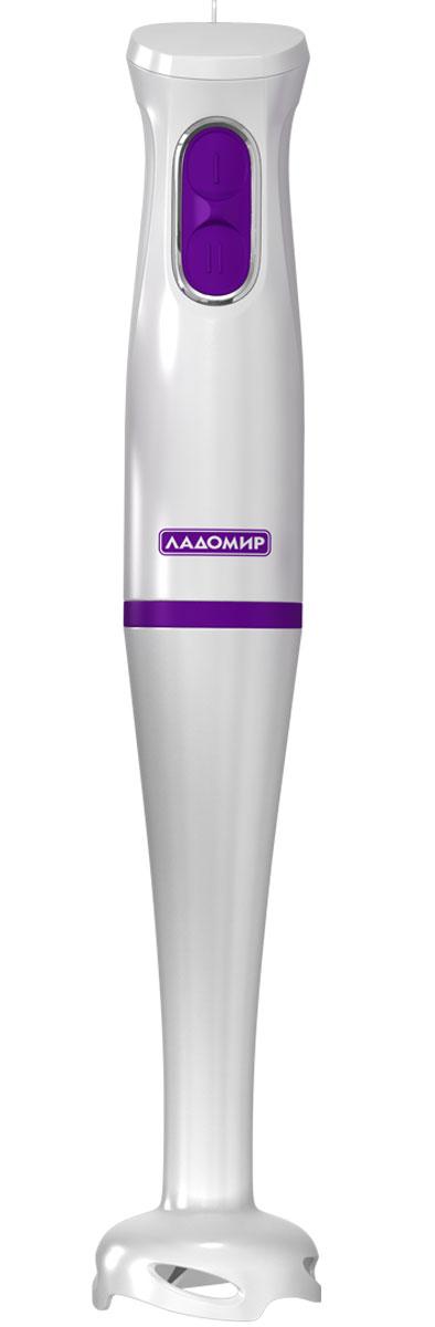 Ладомир 430 блендер430Тихий, компактный, в приятном фиолетовом исполнении - таков блендер Ладомир 430. Корпус выполнен из высококачественного пищевого пластика, ножи - из нержавеющей стали. Измельчайте и смешивайте продукты в любое время суток, благодаря низкому уровню шума.Управлять блендером легко: две прорезиненные кнопки отвечают за две скорости, а погружная часть изделия отделяется одним движением (что позволяет компактно хранить блендер).