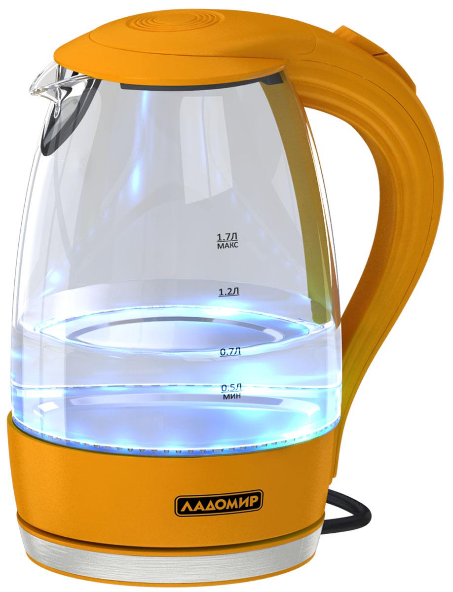 Ладомир 104, Orange электрический чайник104 арт. 2Электрочайник Ладомир 104 выполнен из ударопрочного стекла и пищевого пластика, соответствующим высоким стандартам качества Ладомир. Вместительный объём 1,7 литра позволит с комфортом напоить чаем даже большую компанию, а мощность 2000 Вт обеспечит высокую скорость закипания. Эффектная светодиодная подсветка стеклянной колбы автоматически включается при нагреве чайника, а после того, как вода закипит, чайник отключается.Сетчатый фильтр обеспечит дополнительную фильтрацию воды. Чайник обладает не только внешним видом, позволяющим ему органично вписаться в интерьер любой кухни, но и высоким качеством исходных материалов, так что приготовить при помощи него вкусный и полезный чай - сплошное удовольствие.