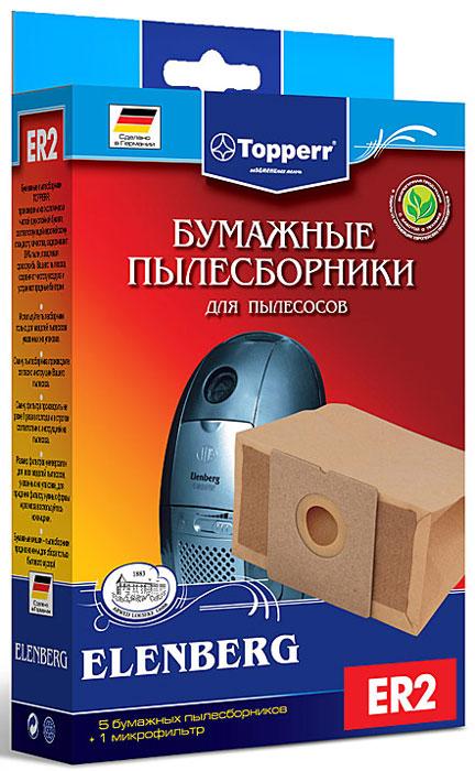 Topperr ER 2 фильтр для пылесосовElenberg, 5 шт1008Бумажные пылесборники Topperr ER 2 для пылесосов изготовлены из экологически чистой двухслойной бумаги, соответствующей европейскому стандарту качества, задерживают 99% пыли, продлевая срок службы пылесоса, сохраняют чистоту воздуха и устраняют вредные бактерии.Подходят для следующих моделей пылесосов:Atlanta: ATH-3250, 3450Bimatek: V1001, V1002, V1003, V1004, V1008, V1009, V1416, V2115, V2116, V5001, V5003, VC1316, VC9901BORK: VC 1715, 1316Cameron: CVC-1010Elenberg: VC-2010, 2015, 2020, 2022, 2025Hoover: Studio T 1505, 1510Rowenta: GIMINI Scarlett: SC-081, 082, 1081Trony: T-1324, 1438, 1509, 1553Vitek: VT-1817, 1818, 1809