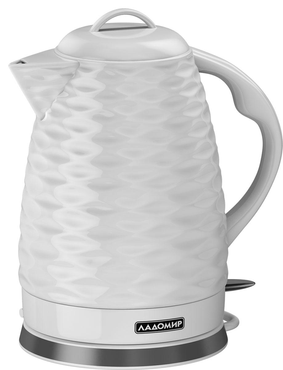 Ладомир 142 чайник142Мощный и вместительный (1,7 л) чайник Ладомир 142 с двумя степенями защиты. Корпус модели выполнен из натурального и экологически чистого материала – керамики. Чайник оснащен защитой от включения без воды, а также автоматическим отключением при закипании.Светодиодная подсветка кнопки включается при работе изделия. Рельефная текстура корпуса создает неповторимый дизайн. Такой чайник отлично впишется в интерьер любой кухни.