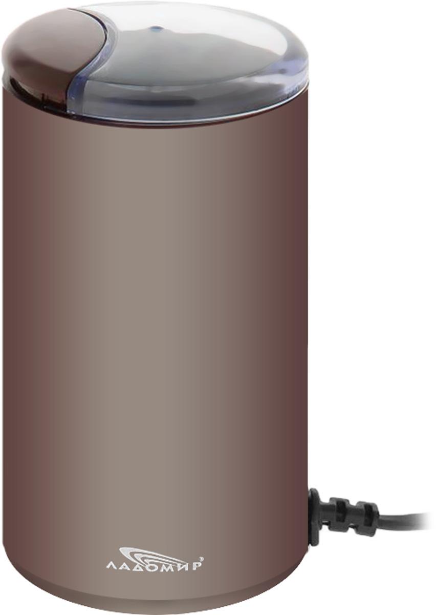 Ладомир 5 кофемолка