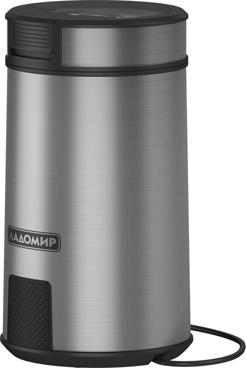 Ладомир 8, Silver кофемолка ладомир ножи купить в москве