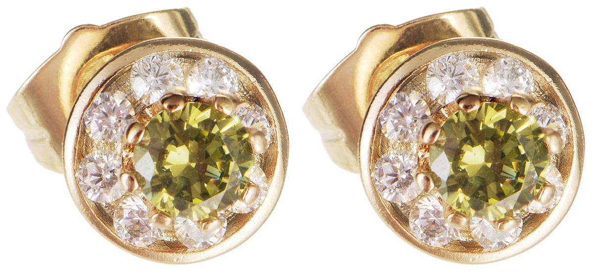 Серьги Taya, цвет: золотистый, зеленый. T-B-11658Пуссеты (гвоздики)Модные позолоченные серьги-гвоздики Taya изготовлены из металлического сплава и оформлены цирконами. Изделие застегивается с помощью замка-гвоздика и металлической заглушки.Оригинальные серьги внесут изюминку, как в повседневный, так и в выходной образ и позволят выделиться среди окружающих.