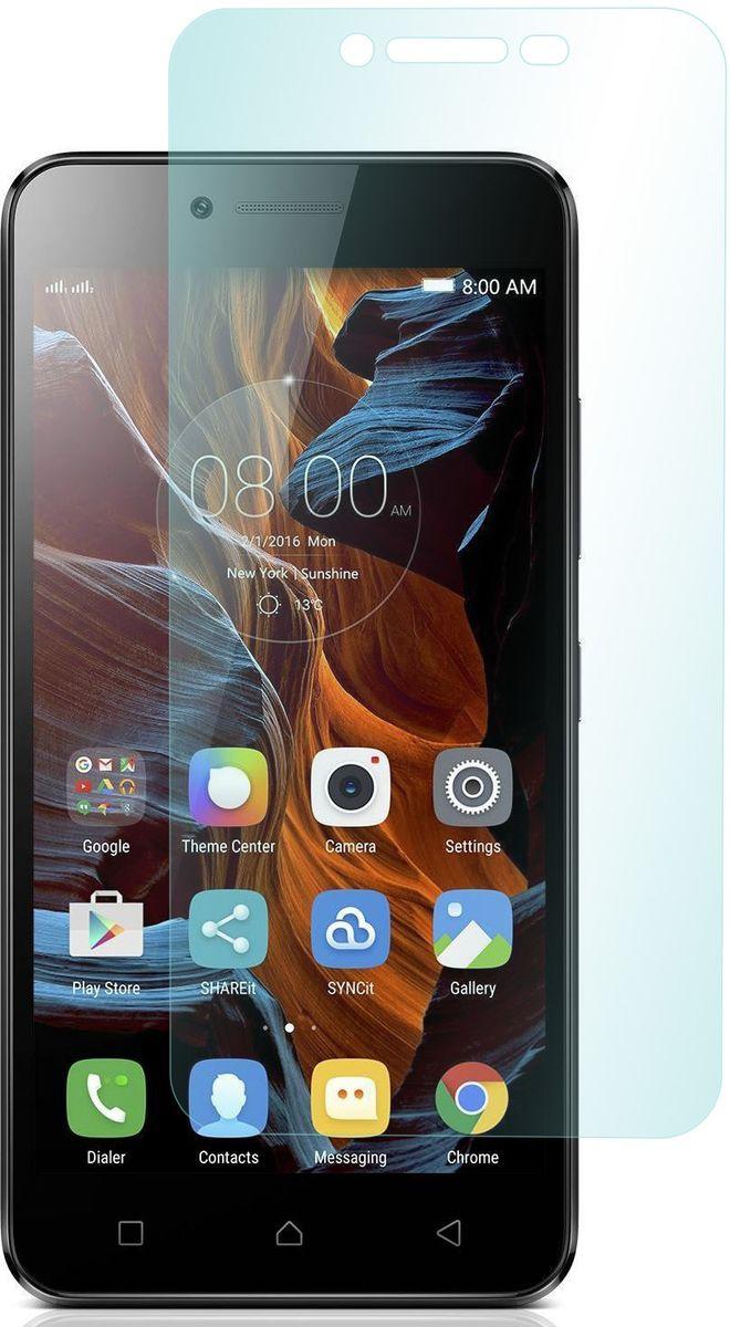 Skinbox защитное стекло для Lenovo K5/K5 Plus, Gloss2000000096490Защитное стекло Skinbox для Lenovo K5/K5 Plus предназначено для защиты поверхности экрана от царапин, потертостей, отпечатков пальцев и прочих следов механического воздействия. Оно имеет окаймляющую загнутую мембрану последнего поколения, а также олеофобное покрытие. Изделие изготовлено из закаленного стекла высшей категории, с высокой чувствительностью и сцеплением с экраном.