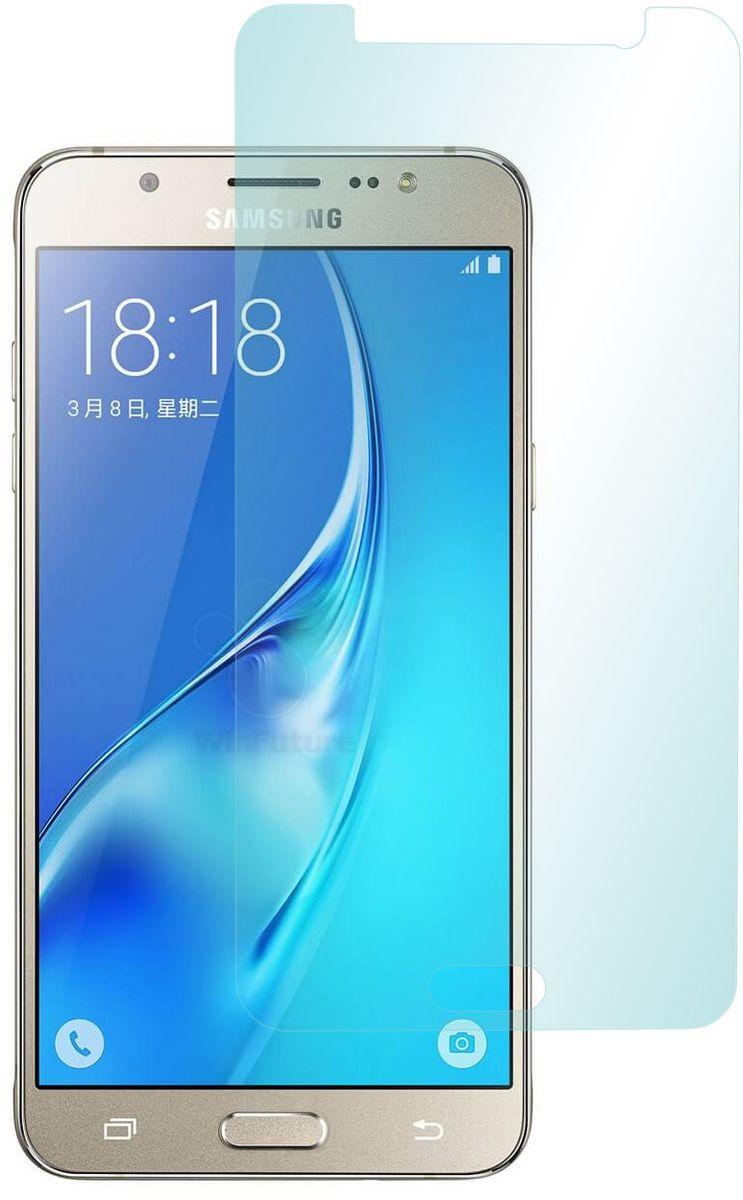 Skinbox защитное стекло для Samsung Galaxy J5 (2016), Gloss2000000096582Защитное стекло Skinbox для Samsung Galaxy J5 (2016) предназначено для защиты поверхности экрана от царапин, потертостей, отпечатков пальцев и прочих следов механического воздействия. Оно имеет окаймляющую загнутую мембрану последнего поколения, а также олеофобное покрытие. Изделие изготовлено из закаленного стекла высшей категории, с высокой чувствительностью и сцеплением с экраном.