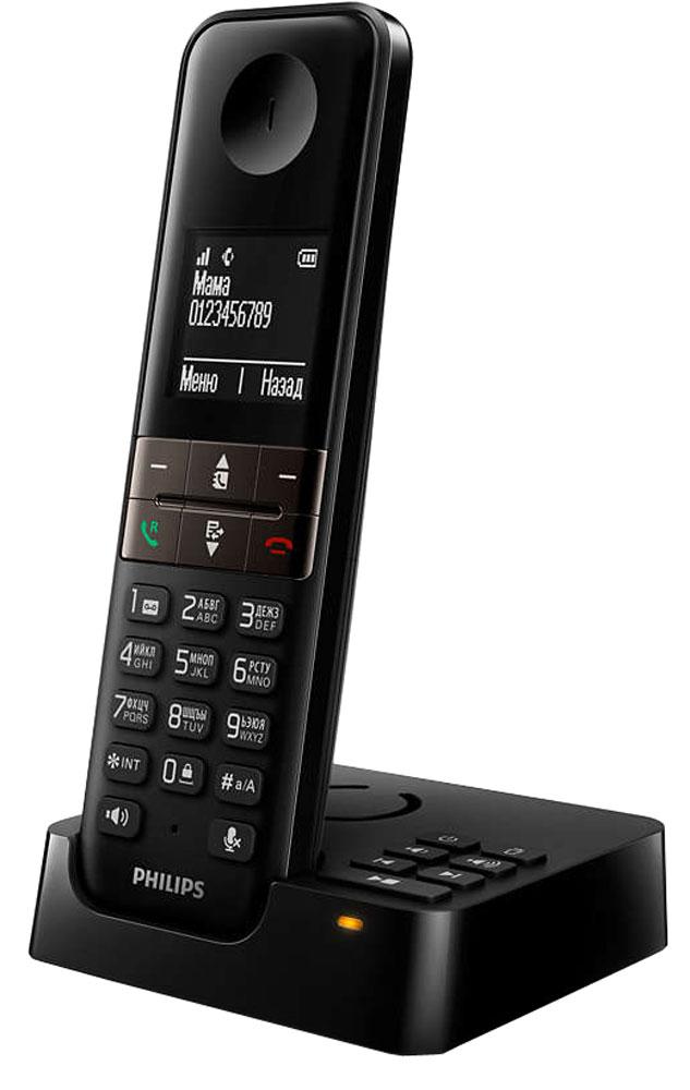 Philips D4551B/51 радиотелефон4895185603827Беспроводной телефон Philips D4551B/51 отличается не только уникальным дизайном со стильными акцентами, но и наличием большого реверсивного дисплея и клавиш с металлическим покрытием, а также современных функций, таких как автоответчик. Модель обеспечивает кристально чистое звучание, чтобы общение всегда было максимально комфортным.Для режима громкой связи используется встроенный динамик, усиливающий голос абонента, что позволяет говорить по телефону, не прижимая трубку к уху. Это очень удобно, если в разговоре принимает участие кто-то еще или если необходимо при разговоре что-то делать.Беспроводной телефон Philips D4551B/51 с технологией высокого качества звука HQ-Sound: чтобы обеспечить великолепную чистоту передачи голоса на телефонах DECT, Philips использует весь свой многолетний опыт и передовые инновации в разработке высококачественной аудиотехники и суперсовременных наушников. В своем стремлении улучшить качество звука инженеры-акустики продумали каждую деталь — компоненты высокого качества, цифровая обработка сигнала, выверенная акустическая конструкция, расширенное тестирование и отладка. Результат — четкий, чистый, подлинный звук. Голос звучит настолько четко и естественно, что кажется, будто собеседник находится рядом с вами.Мягкая желтая подсветка клавиатуры обеспечивает видимость клавиш при низкой освещенности и ночью.Вы можете заблокировать вызовы с некоторых номеров (или начинающиеся с определенных цифр), занеся их в черный список. Можно заблокировать 4 набора чисел, каждый из которых содержит от 1 до 24 цифр. Телефон не будет воспроизводить сигнал при поступлении вызова с номера, начинающегося с этих цифр или совпадающего с одним из 4 номеров абонента. Чтобы отключить сигнал в часы отдыха, выберите беззвучный режим. Избавьте себя от неприятных сюрпризов в виде телефонных счетов — заблокируйте звонки на номера, начинающиеся с определенных цифр с помощью функции запрета вызовов.Восприятие звука индивидуально —