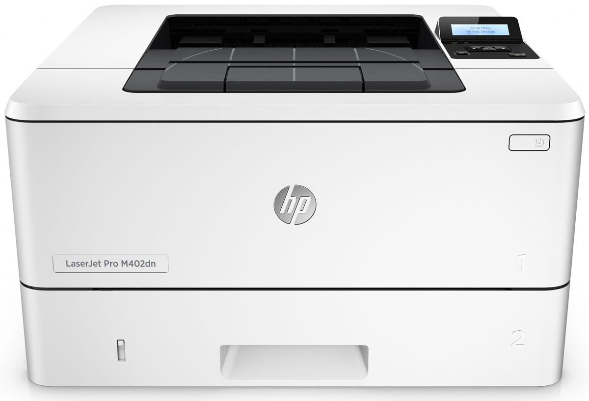HP LaserJet Pro M402dn принтер лазерный (G3V21A)G3V21A#B09Лазерный принтер HP LaserJet Pro M402dn поможет быстрее справляться с работой и обеспечит надежную защиту от угроз.Благодаря высокой скорости печати вам больше не придется ждать. Для выхода из спящего режима этому принтеру требуется гораздо меньше времени. Устройство обеспечивает более высокую скорость двусторонней печати по сравнению с аналогичными решениями конкурентов.Будьте уверены в надежной работе устройства с момента его запуска и до окончания работы. Благодаря встроенным функциям защиты можно не беспокоиться даже о серьезных угрозах.Используйте оригинальные лазерные черные картриджи HP увеличенной емкости с технологией Jetlntelligence, чтобы получить больше качественных отпечатков, не выходя за рамки бюджета. Добейтесь высокой скорости и стабильного качества печати благодаря контрастному черному тонеру.Благодаря инновационной технологии защиты от подделок вы гарантированно получите подлинное качество HP.Устройство поставляется уже готовым к работе и содержит предварительно установленные лазерные картриджи. При необходимости их можно заменить на специальные картриджи увеличенной емкости.Принтер не займет много места и отлично подойдет для любого офиса. Управляйте устройствами и их настройками с помощью HP Web Jetadmin, удобного инструмента, который включает в себя все необходимые функции.Для отправки заданий печати с большинства смартфонов и планшетов не потребуются специальные приложения. Встроенный сетевой интерфейс Ethernet обеспечивает удобство настройки, печати и обмена файлами.Процессор: 1,2 ГГцОбъем памяти: 128 МБ