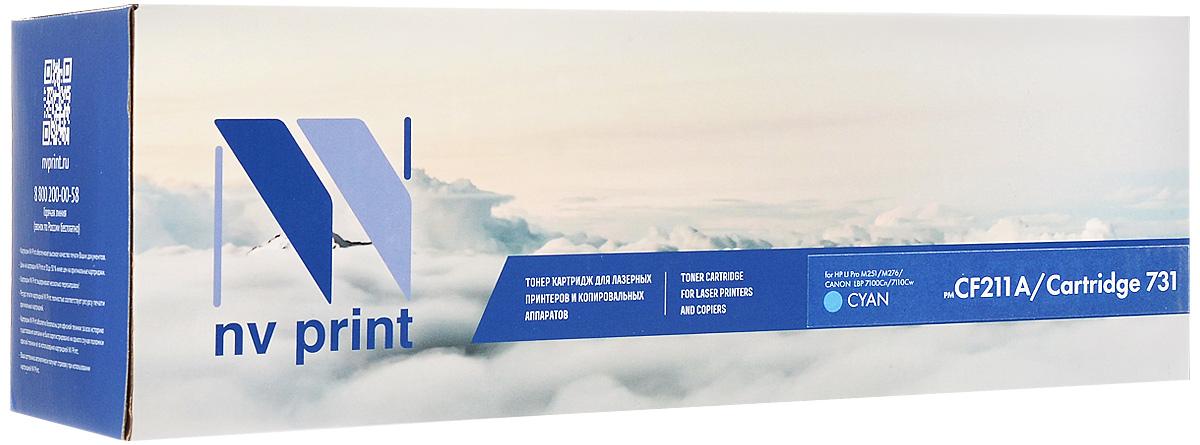 NV Print CF211A/Canon 731, Cyan тонер-картридж для HP LJ Pro M251/M276; Canon LBP 7100Cn/7110CwCF211A/CANON731CСовместимый лазерный картридж NV Print для печатающих устройств HP и Canon - это альтернатива приобретению оригинальных расходных материалов. При этом качество печати остается высоким. Картридж обеспечивает повышенную чёткость и плавность переходов оттенков цвета и полутонов, позволяет отображать мельчайшие детали изображения.Лазерные принтеры, копировальные аппараты и МФУ являются более выгодными в печати, чем струйные устройства, так как лазерных картриджей хватает на значительно большее количество отпечатков, чем обычных. Для печати в данном случае используются не чернила, а тонер.