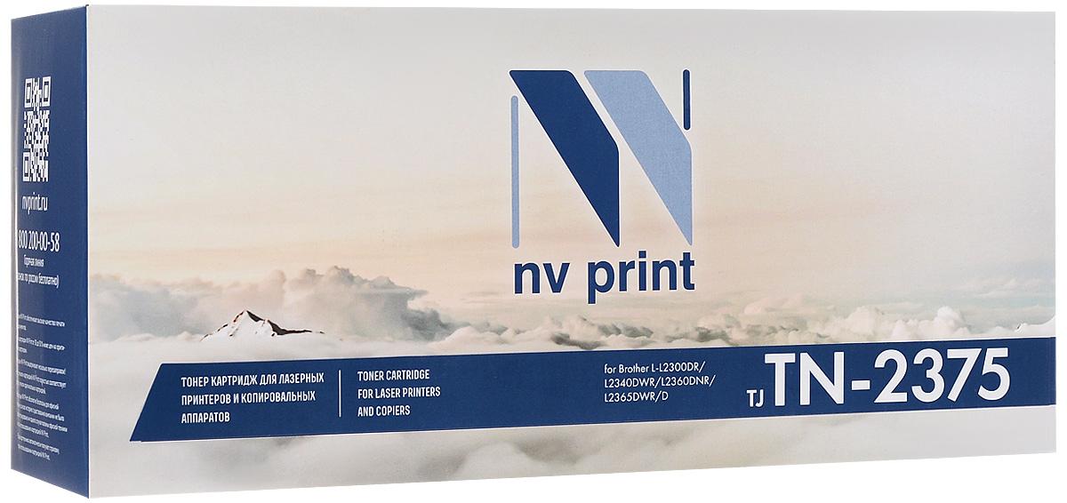 NV Print TN-2375, Black тонер-картридж для Brother L-2300/2340/2360/2365/2500/2520/2540/2560/2700/2720/2740TN-2375Совместимый лазерный картридж NV Print для печатающих устройств Brother - это альтернатива приобретению оригинальных расходных материалов. При этом качество печати остается высоким. Картридж обеспечивает повышенную чёткость чёрного текста и плавность переходов оттенков серого цвета и полутонов, позволяет отображать мельчайшие детали изображения.Лазерные принтеры, копировальные аппараты и МФУ являются более выгодными в печати, чем струйные устройства, так как лазерных картриджей хватает на значительно большее количество отпечатков, чем обычных. Для печати в данном случае используются не чернила, а тонер.