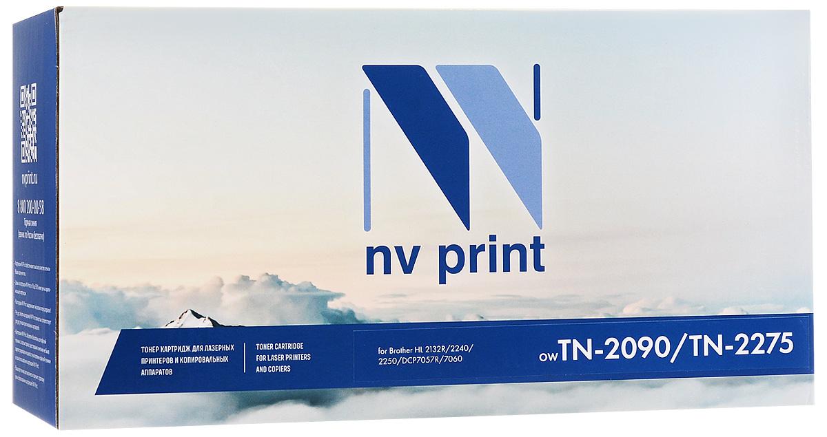 NV Print TN2090/TN2275UNIV, Black тонер-картридж для Brother HL-2132R, DCP-7057R/HL-2240/2240D/2250DN/DCP7060/7065/7070/ MFC7360/7860NV-TN2090/TN2275UNIVСовместимый лазерный картридж NV Print NV-TN2090/TN2275UNIV для печатающих устройств Brother - это альтернатива приобретению оригинальных расходных материалов. При этом качество печати остается высоким. Картридж обеспечивает повышенную чёткость чёрного текста и плавность переходов оттенков серого цвета и полутонов, позволяет отображать мельчайшие детали изображения.Лазерные принтеры, копировальные аппараты и МФУ являются более выгодными в печати, чем струйные устройства, так как лазерных картриджей хватает на значительно большее количество отпечатков, чем обычных. Для печати в данном случае используются не чернила, а тонер.