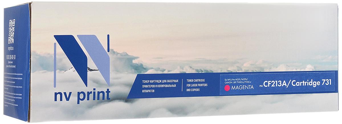 NV Print CF213A/Canon 731, Magenta тонер-картридж для HP LJ Pro M251/M276; Canon LBP 7100Cn/7110CwCF213A/CANON731MСовместимый лазерный картридж NV Print для печатающих устройств HP и Canon - это альтернатива приобретению оригинальных расходных материалов. При этом качество печати остается высоким. Картридж обеспечивает повышенную чёткость и плавность переходов оттенков цвета и полутонов, позволяет отображать мельчайшие детали изображения.Лазерные принтеры, копировальные аппараты и МФУ являются более выгодными в печати, чем струйные устройства, так как лазерных картриджей хватает на значительно большее количество отпечатков, чем обычных. Для печати в данном случае используются не чернила, а тонер.