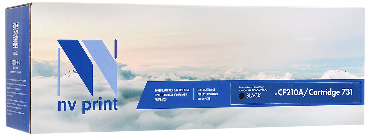 NV Print CF210A/Canon 731, Black тонер-картридж для HP LJ Pro M251/M276; Canon LBP 7100Cn/7110CwCF210A/CANON731Совместимый лазерный картридж NV Print для печатающих устройств HP и Canon - это альтернатива приобретению оригинальных расходных материалов. При этом качество печати остается высоким. Картридж обеспечивает повышенную чёткость и плавность переходов оттенков цвета и полутонов, позволяет отображать мельчайшие детали изображения.Лазерные принтеры, копировальные аппараты и МФУ являются более выгодными в печати, чем струйные устройства, так как лазерных картриджей хватает на значительно большее количество отпечатков, чем обычных. Для печати в данном случае используются не чернила, а тонер.