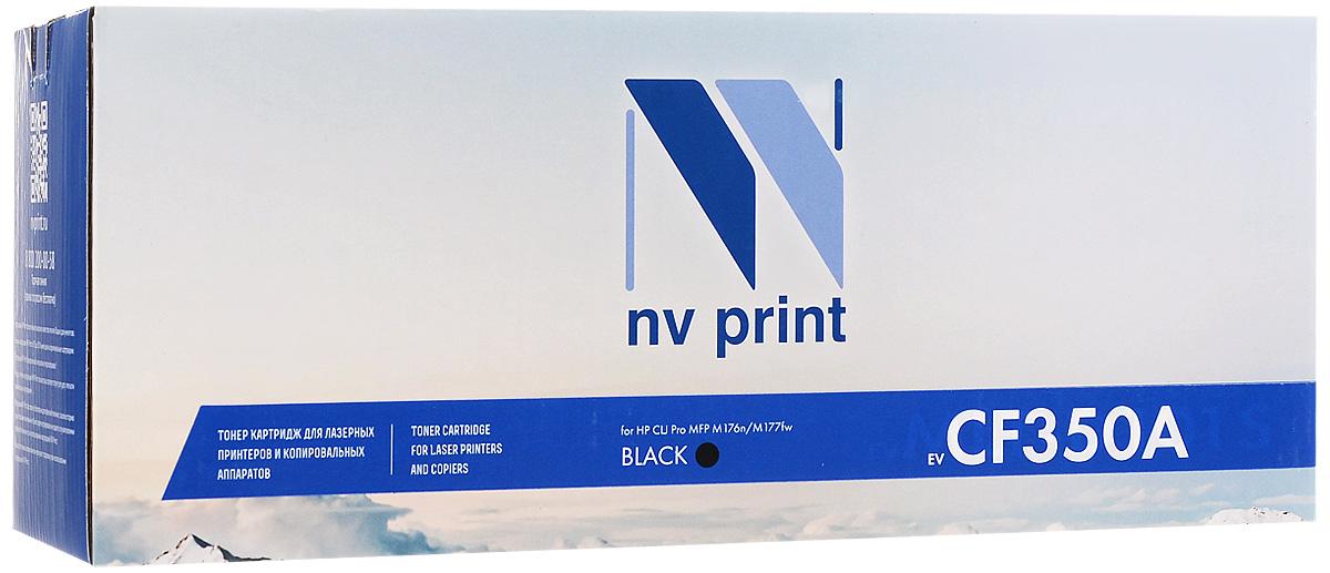 NV Print CF350A, Black тонер-картридж для HP CLJ Pro MFP M176n/M177fwCF350ABkСовместимый лазерный картридж NV Print для печатающих устройств HP - это альтернатива приобретению оригинальных расходных материалов. При этом качество печати остается высоким. Картридж обеспечивает повышенную чёткость чёрного текста и плавность переходов оттенков серого цвета и полутонов, позволяет отображать мельчайшие детали изображения.Лазерные принтеры, копировальные аппараты и МФУ являются более выгодными в печати, чем струйные устройства, так как лазерных картриджей хватает на значительно большее количество отпечатков, чем обычных. Для печати в данном случае используются не чернила, а тонер.