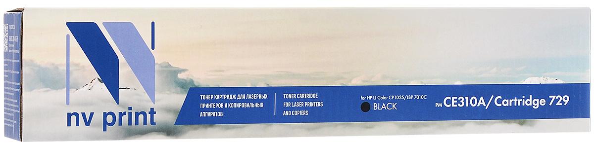 NV Print CE310A/Cartridge 729, Black тонер-картридж для HP CP1025/Canon LBP7010CCE310A/Cartridge 729Совместимый лазерный картридж NV Print для печатающих устройств HP и Canon - это альтернатива приобретению оригинальных расходных материалов. При этом качество печати остается высоким. Картридж обеспечивает повышенную чёткость чёрного текста и плавность переходов оттенков серого цвета и полутонов, позволяет отображать мельчайшие детали изображения.Лазерные принтеры, копировальные аппараты и МФУ являются более выгодными в печати, чем струйные устройства, так как лазерных картриджей хватает на значительно большее количество отпечатков, чем обычных. Для печати в данном случае используются не чернила, а тонер.