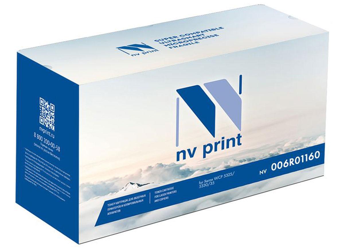 NV Print 006R01160, Black тонер-картридж для Xerox WCP 5325/5330/5335NV-006R01160Совместимый лазерный картридж NV Print 006R01160 для печатающих устройств Xerox WCP - это альтернатива приобретению оригинальных расходных материалов. При этом качество печати остается высоким. Картридж обеспечивает повышенную чёткость чёрного текста и плавность переходов оттенков серого цвета и полутонов, позволяет отображать мельчайшие детали изображения.Лазерные принтеры, копировальные аппараты и МФУ являются более выгодными в печати, чем струйные устройства, так как лазерных картриджей хватает на значительно большее количество отпечатков, чем обычных. Для печати в данном случае используются не чернила, а тонер.