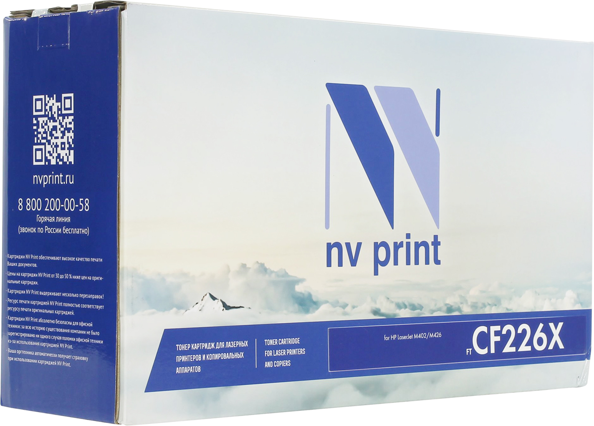 NV Print CF226X , Black тонер-картридж для HP M402/M426NV-CF226XСовместимый лазерный картридж NV Print CF226X для печатающих устройств HP - это альтернатива приобретению оригинальных расходных материалов. При этом качество печати остается высоким. Картридж обеспечивает повышенную чёткость чёрного текста и плавность переходов оттенков серого цвета и полутонов, позволяет отображать мельчайшие детали изображения.Лазерные принтеры, копировальные аппараты и МФУ являются более выгодными в печати, чем струйные устройства, так как лазерных картриджей хватает на значительно большее количество отпечатков, чем обычных. Для печати в данном случае используются не чернила, а тонер.