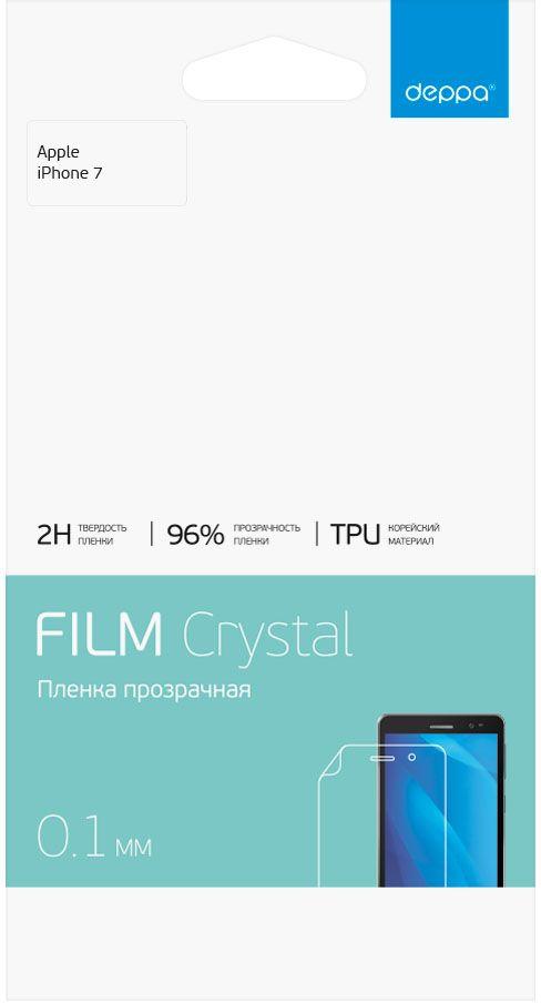 Deppa защитная пленка для Apple iPhone 7, Clear61423Защитная пленка Deppa для Apple iPhone 7 защитит экран вашего устройства от царапин. Пленка изготовлена из двухслойного материала TPU, изготовленного в Корее. Защищает всю поверхность экрана. Обладает свойством самовосстановления.