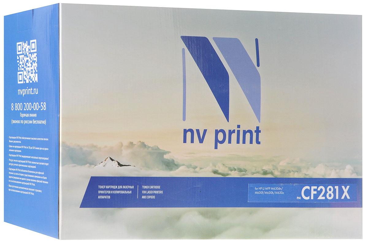 NV Print CF281X, Black тонер-картридж для HP LaserJet Enterprise Flow MFP M630dn/M630f/M630h/M630zNV-CF281XСовместимый лазерный картридж NV Print CF281X для печатающих устройств HP - это альтернатива приобретению оригинальных расходных материалов. При этом качество печати остается высоким. Картридж обеспечивает повышенную чёткость чёрного текста и плавность переходов оттенков серого цвета и полутонов, позволяет отображать мельчайшие детали изображения.Лазерные принтеры, копировальные аппараты и МФУ являются более выгодными в печати, чем струйные устройства, так как лазерных картриджей хватает на значительно большее количество отпечатков, чем обычных. Для печати в данном случае используются не чернила, а тонер.