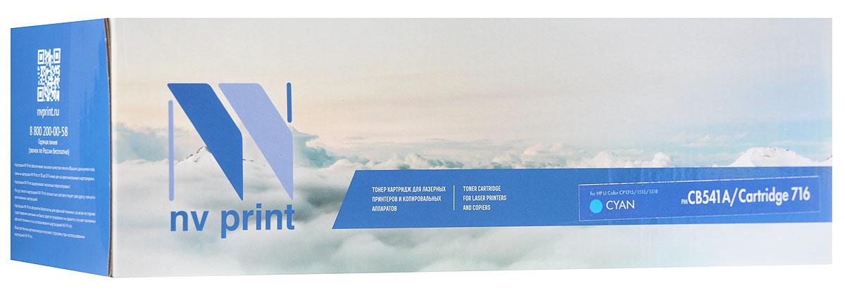 NV Print CB541A/Canon716C, Cyan тонер-картридж для HP Color LaserJet CM1312MFP/CP1215/CP1515/CP1518/Canon i-SENSYS LBP 5050/MF8030CN/8050CNNV-CB541A/Canon716CСовместимый лазерный картридж NV Print CB541A/Canon716C для печатающих устройств HP, Canon - это альтернатива приобретению оригинальных расходных материалов. При этом качество печати остается высоким. Картридж обеспечивает повышенную четкость изображения и плавность переходов оттенков и полутонов, позволяют отображать мельчайшие детали изображения.Лазерные принтеры, копировальные аппараты и МФУ являются более выгодными в печати, чем струйные устройства, так как лазерных картриджей хватает на значительно большее количество отпечатков, чем обычных. Для печати в данном случае используются не чернила, а тонер.