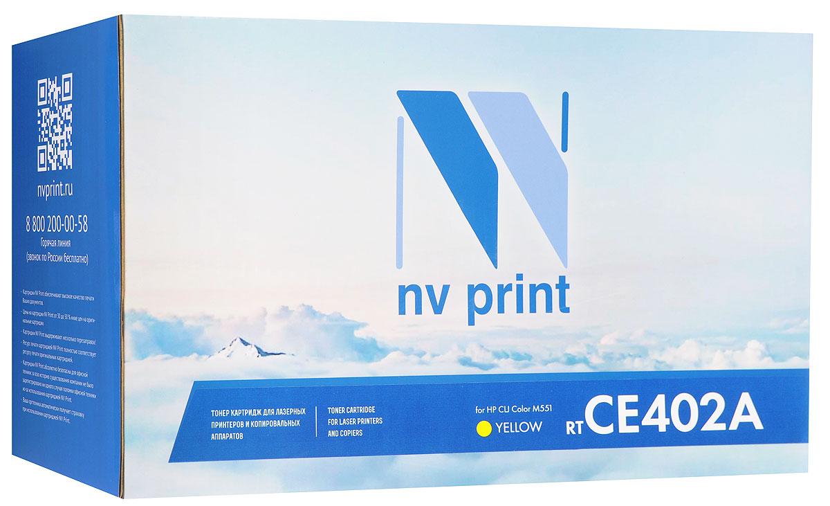 NV Print CE402AY, Yellow тонер-картридж для HP Color LaserJet Color M551/М551n/M551dn/M551xhNV-CE402AYСовместимый лазерный картридж NV Print CF283X для печатающих устройств HP LaserJet - это альтернатива приобретению оригинальных расходных материалов. При этом качество печати остается высоким. Картридж обеспечивает повышенную четкость изображения и плавность переходов оттенков и полутонов, позволяют отображать мельчайшие детали изображения.Лазерные принтеры, копировальные аппараты и МФУ являются более выгодными в печати, чем струйные устройства, так как лазерных картриджей хватает на значительно большее количество отпечатков, чем обычных. Для печати в данном случае используются не чернила, а тонер.