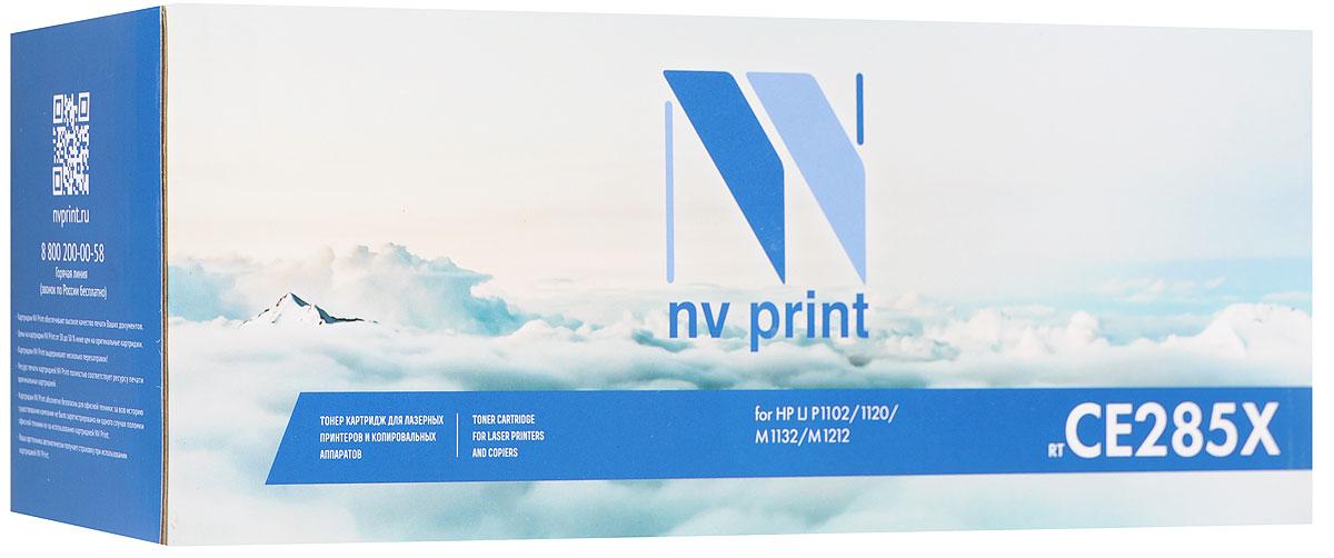 NV Print CE285X, Black тонер-картридж для HP LaserJet P1102/P1120/M1132/M1212/M1214NV-CE285XСовместимый лазерный картридж NV Print CE285X для печатающих устройств HP LJ P1102/P1120/M1132/M1212/M1214 - это альтернатива приобретению оригинальных расходных материалов. При этом качество печати остается высоким. Картридж обеспечивает повышенную чёткость чёрного текста и плавность переходов оттенков серого цвета и полутонов, позволяет отображать мельчайшие детали изображения.Лазерные принтеры, копировальные аппараты и МФУ являются более выгодными в печати, чем струйные устройства, так как лазерных картриджей хватает на значительно большее количество отпечатков, чем обычных. Для печати в данном случае используются не чернила, а тонер.
