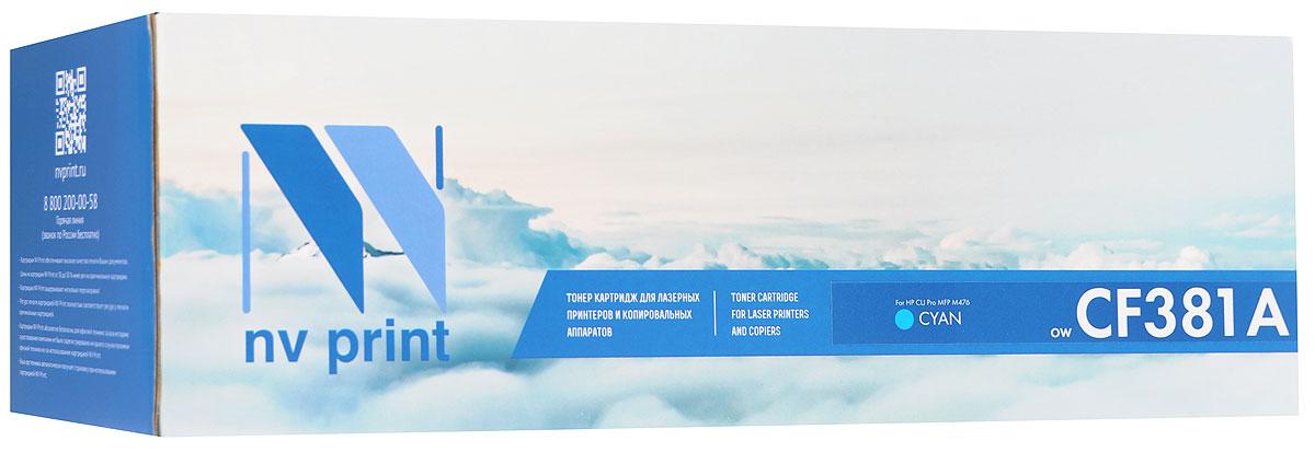 NV Print CF381AC, Cyan тонер-картридж для HP Color LaserJet Pro MFP M476NV-CF381ACСовместимый лазерный картридж NV Print CF381AC для печатающих устройств HP Color LaserJet Pro - это альтернатива приобретению оригинальных расходных материалов. При этом качество печати остается высоким. Картридж обеспечивает повышенную четкость изображения и плавность переходов оттенков и полутонов, позволяют отображать мельчайшие детали изображения.Лазерные принтеры, копировальные аппараты и МФУ являются более выгодными в печати, чем струйные устройства, так как лазерных картриджей хватает на значительно большее количество отпечатков, чем обычных. Для печати в данном случае используются не чернила, а тонер.