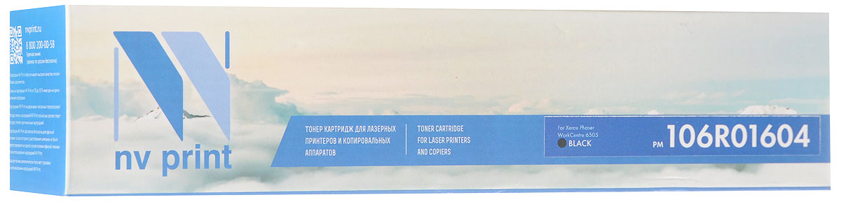 NV Print 106R01604Bk, Black тонер-картридж для Xerox Phaser WorkCentre 6500/6505NV-106R01604BkСовместимый лазерный картридж NV Print 106R01604Bk для печатающих устройств Xerox - это альтернатива приобретению оригинальных расходных материалов. При этом качество печати остается высоким. Картридж обеспечивает повышенную чёткость чёрного текста и плавность переходов оттенков серого цвета и полутонов, позволяет отображать мельчайшие детали изображения.Лазерные принтеры, копировальные аппараты и МФУ являются более выгодными в печати, чем струйные устройства, так как лазерных картриджей хватает на значительно большее количество отпечатков, чем обычных. Для печати в данном случае используются не чернила, а тонер.