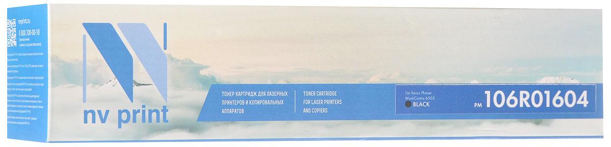 NV Print 106R01604Bk, Black тонер-картридж для Xerox Phaser WorkCentre 6500/6505
