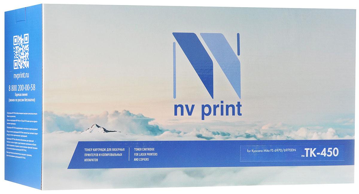 NV Print TK450, Black тонер-картридж для Kyocera FS-6970DNNV-TK450Совместимый лазерный картридж NV Print TK450 для печатающих устройств Kyocera - это альтернатива приобретению оригинальных расходных материалов. При этом качество печати остается высоким. Картридж обеспечивает повышенную чёткость чёрного текста и плавность переходов оттенков серого цвета и полутонов, позволяет отображать мельчайшие детали изображения.Лазерные принтеры, копировальные аппараты и МФУ являются более выгодными в печати, чем струйные устройства, так как лазерных картриджей хватает на значительно большее количество отпечатков, чем обычных. Для печати в данном случае используются не чернила, а тонер.