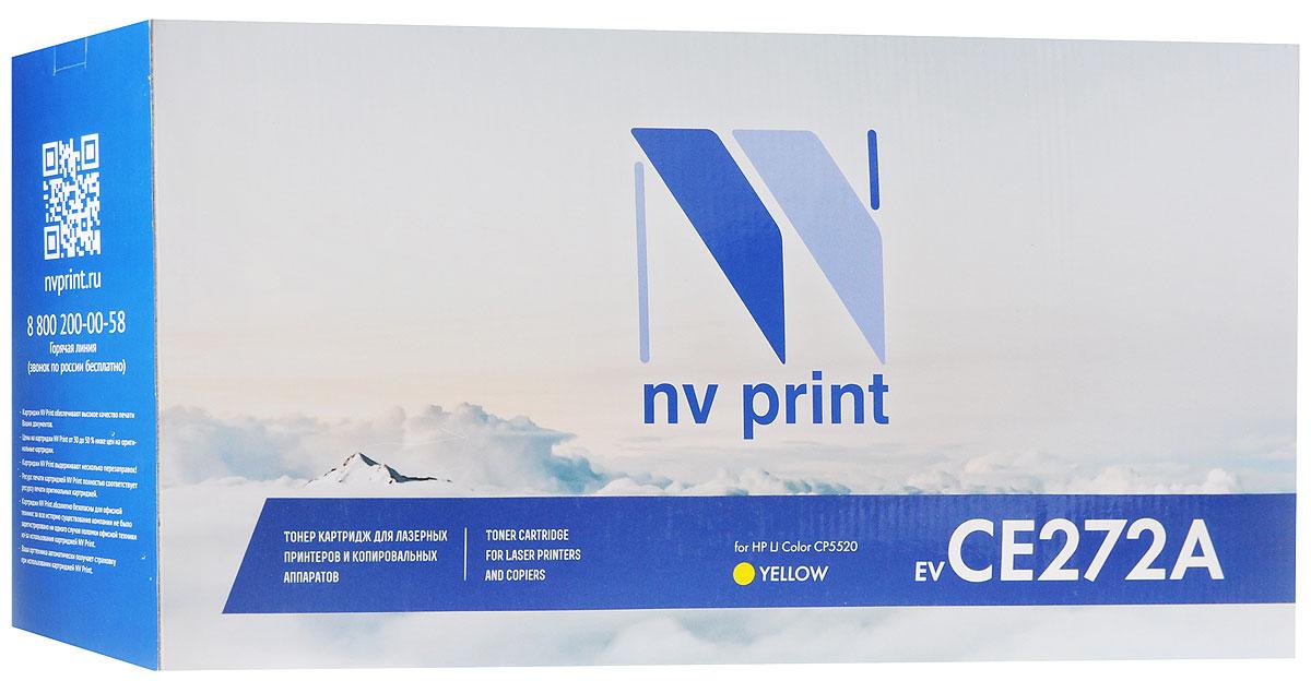 NV Print CE272AY, Yellow тонер-картридж для HP Color LaserJet CP5520NV-CE272AYСовместимый лазерный картридж NV Print CE272AY для печатающих устройств HP - это альтернатива приобретению оригинальных расходных материалов. При этом качество печати остается высоким. Картридж обеспечивает повышенную четкость изображения и плавность переходов оттенков и полутонов, позволяют отображать мельчайшие детали изображения.Лазерные принтеры, копировальные аппараты и МФУ являются более выгодными в печати, чем струйные устройства, так как лазерных картриджей хватает на значительно большее количество отпечатков, чем обычных. Для печати в данном случае используются не чернила, а тонер.