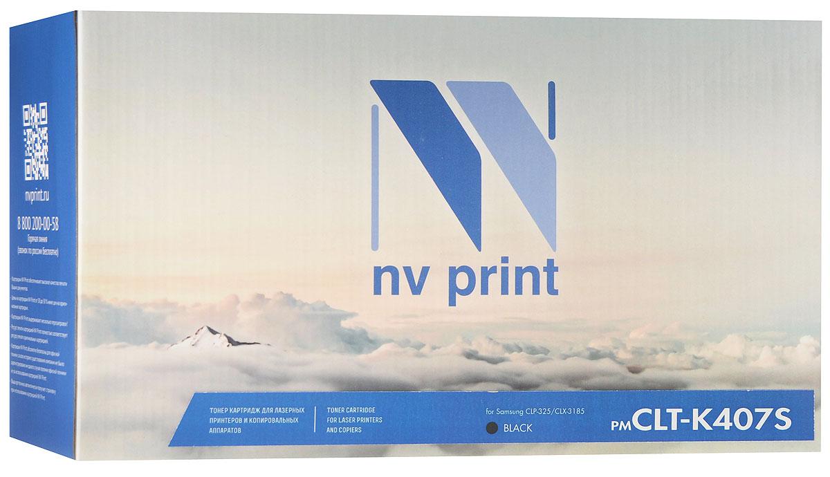 NV Print CLTK407SB, Black тонер-картридж для Samsung CLP-320/320N/325/325W/CLX-3185/3185N/3185FNNV-CLTK407SBСовместимый лазерный картридж NV Print NV-CLTK407SB для печатающих устройств Samsung - это альтернатива приобретению оригинальных расходных материалов. При этом качество печати остается высоким. Картридж обеспечивает повышенную чёткость чёрного текста и плавность переходов оттенков серого цвета и полутонов, позволяет отображать мельчайшие детали изображения.Лазерные принтеры, копировальные аппараты и МФУ являются более выгодными в печати, чем струйные устройства, так как лазерных картриджей хватает на значительно большее количество отпечатков, чем обычных. Для печати в данном случае используются не чернила, а тонер.