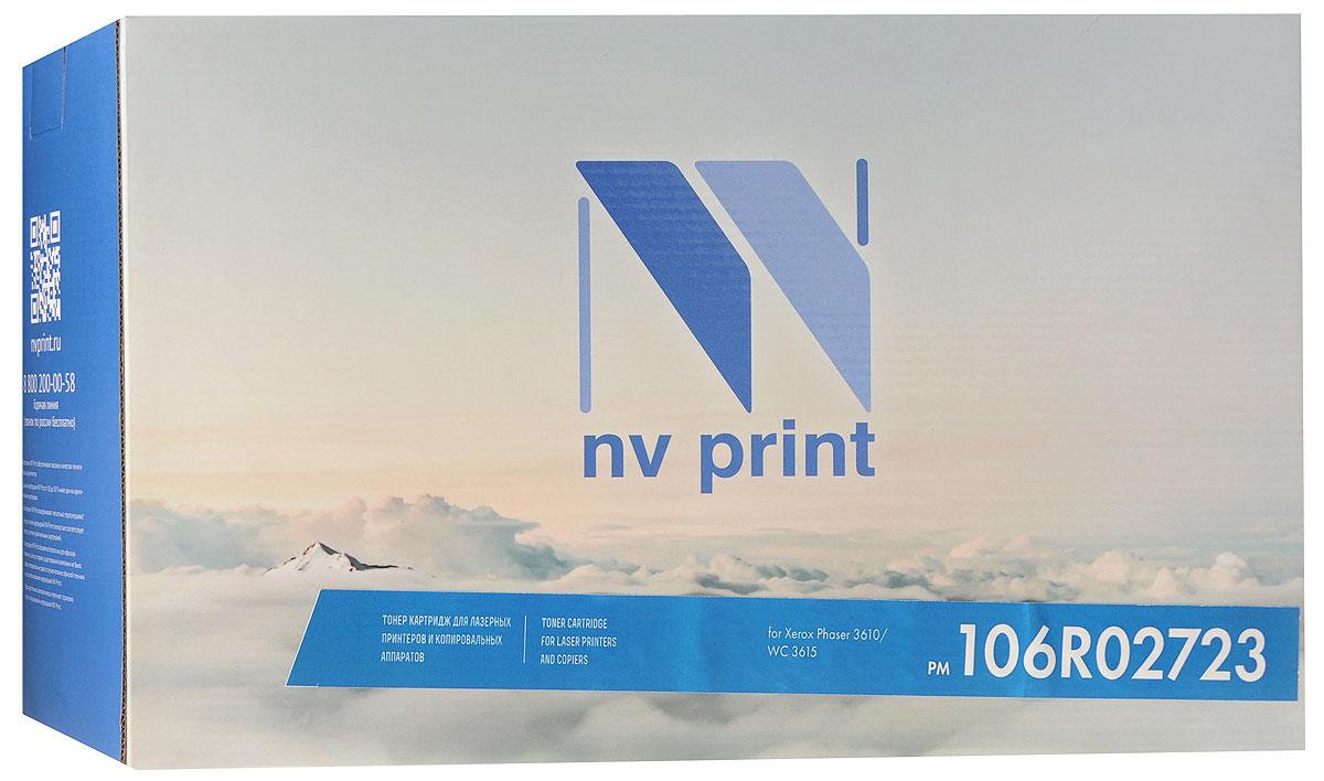 NV Print 106R02723, Black тонер-картридж для Xerox Phaser 3610, WorkCentre 3615NV-106R02723Совместимый лазерный картридж NV Print 106R02723 для печатающих устройств Xerox - это альтернатива приобретению оригинальных расходных материалов. При этом качество печати остается высоким. Картридж обеспечивает повышенную чёткость чёрного текста и плавность переходов оттенков серого цвета и полутонов, позволяет отображать мельчайшие детали изображения.Лазерные принтеры, копировальные аппараты и МФУ являются более выгодными в печати, чем струйные устройства, так как лазерных картриджей хватает на значительно большее количество отпечатков, чем обычных. Для печати в данном случае используются не чернила, а тонер.