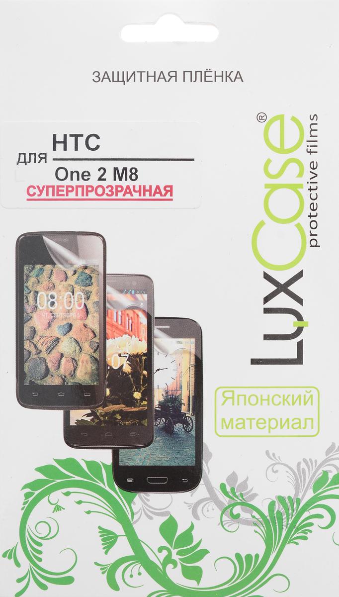 Luxcase защитная пленка для HTC One (M8), суперпрозрачная80382Защитная пленка для HTC One (M8) (антибликовая или суперпрозрачная) имеет два защитных слоя, которые снимаются во время наклеивания. Данная защитная пленка подходит как для резистивных, так и для емкостных экранов, не снижает чувствительности на нажатие. На защитной пленке есть все технологические отверстия под камеру, кнопки и вырезы под особенности экрана. Благодаря использованию высококачественного японского материала пленка легко наклеивается, плотно прилегает, имеет высокую прозрачность и устойчивость к механическим воздействиям. Потребительские свойства и эргономика сенсорного экрана при этом не ухудшаются.