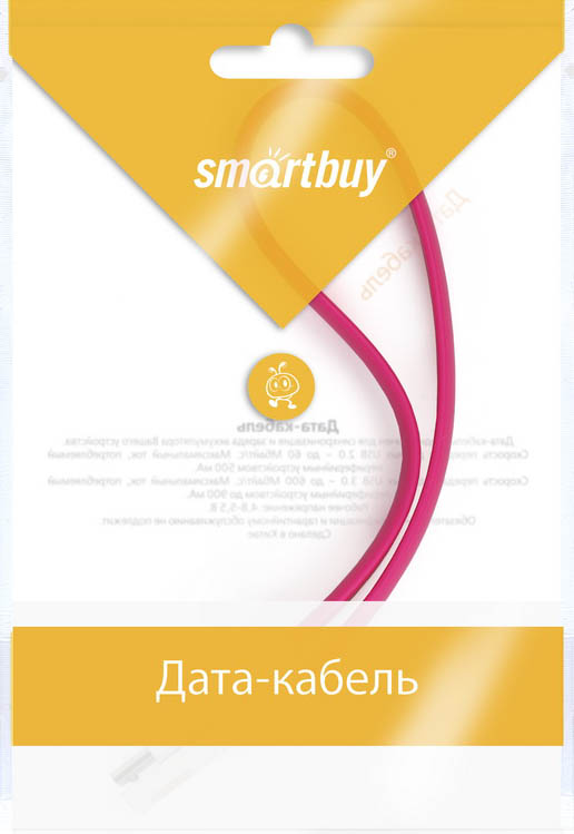 Smartbuy iK-02m, Pink кабель USB-micro USB (0,2 м) smartbuy smartbuy usb для apple ik 512 голубой ik 512c