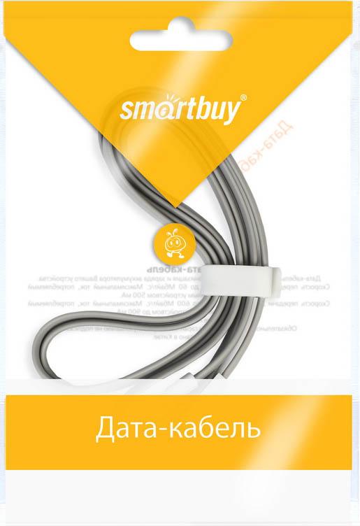Smartbuy iK-512m, Grey дата-кабель USB-8-pin (1,2 м) smartbuy smartbuy usb для apple ik 512 голубой ik 512c