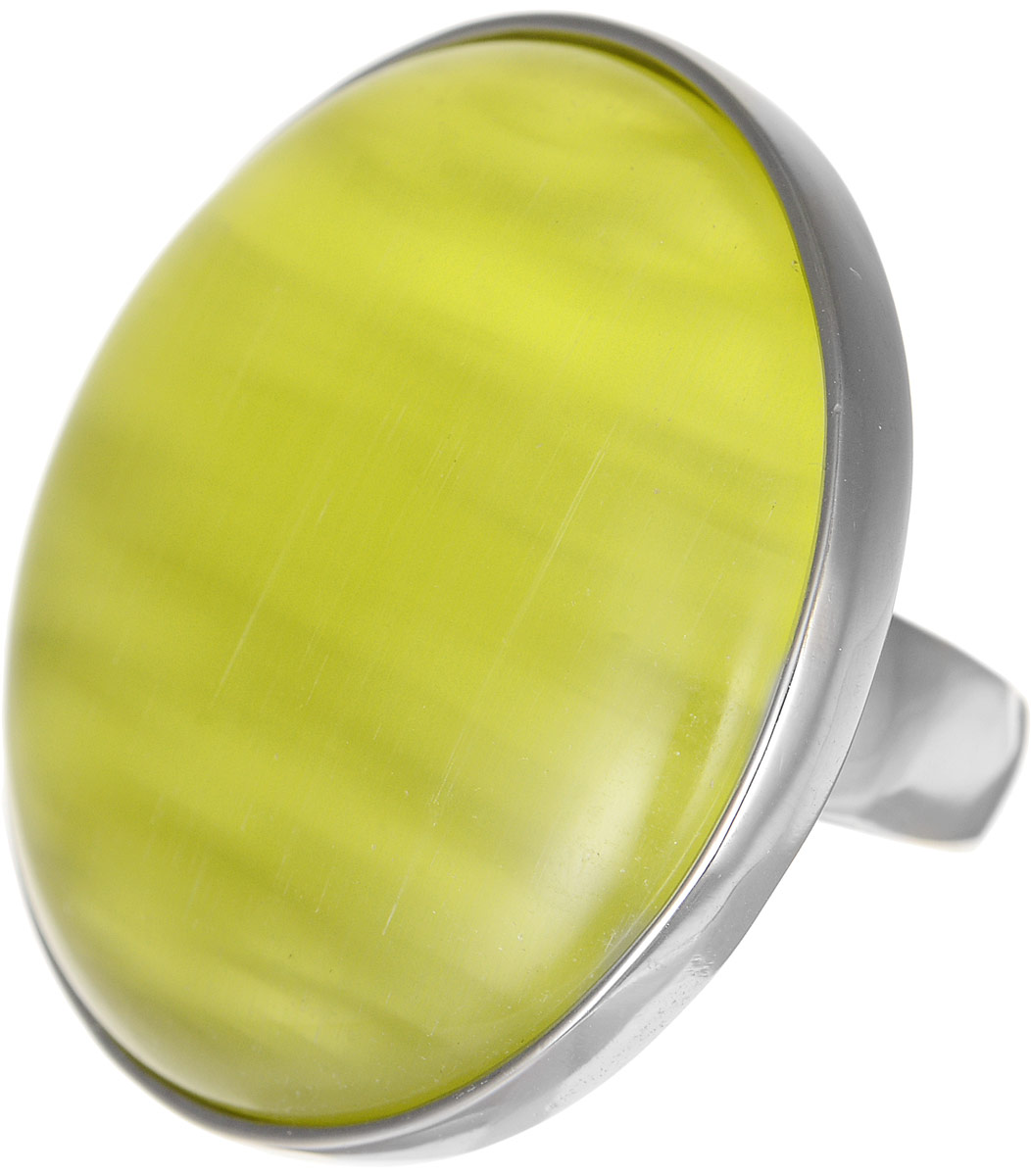 Кольцо Polina Selezneva, цвет: серебристый, желтый. DG-0021. Размер 19Коктейльное кольцоОригинальное кольцо Polina Selezneva, выполнено из металлического сплава. Декоративная часть оформлена в форме круга. Изделие украшено искусственным камнем. Такое кольцо это блестящее завершение вашего неповторимого и смелого образа и отличный подарок для ценительницы необычных украшений!