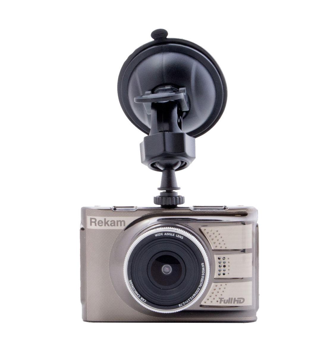 Rekam F200 видеорегистратор2603000005Качественное и мощное оснащение видеорегистратора Rekam F200позволяет получать Full HD видео с разрешением 1920х1080, охватывая все необходимые детали и подробности в любых условиях освещённости. Во время движения, в случае удара, резкого торможения или ускорения встроенный датчик удара (G-сенсор) автоматически переведёт регистратор в аварийный режим работы и запишет видеофайл в отдельную папку, защитив от уничтожения. На лицевой стороне видеорегистратора Rekam F200 расположен 6 линзовый объектив. Он имеет угол обзора 120° и диафрагму 2.2, что обеспечивает достойное качество съемки высокого качества, как в Full HD, так и в HD разрешении при различных условиях освещения. Помимо объектива, на лицевой стороне расположен встроенный динамик. Кроме режима записи видео со звуком, Rekam F200 поддерживает режим съемки фотографий. Для расширения функциональных возможностей видеорегистратор оснастили функцией стабилизации изображения, 3-х осевым G-сенсором, на основе которого были реализованы режим защиты записи при ударе, а также режим Парковка, при включении которого обеспечивается автоматическое включение видеорегистратора и запись защищённого видеофайла при срабатывании датчика удара в машине на стоянке.Штатное крепление на лобовое стекло отличается простотой установки самого видеорегистратора, возможностью поворачивать его на 360° в горизонтальной плоскости и менять угол наклона. При этом само крепление достаточно компактно, что делает видеорегистратор практически не заметным на лобовом стекле.