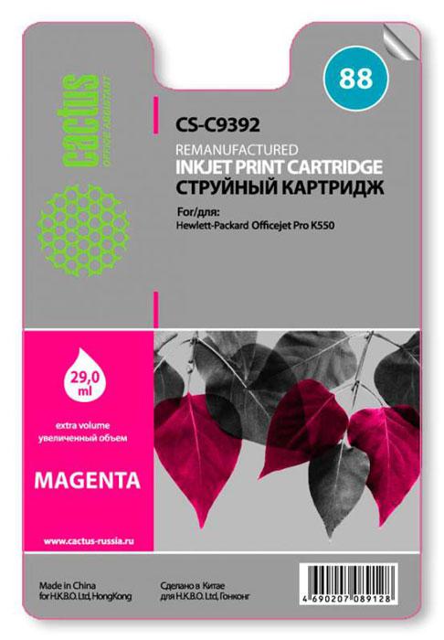 Cactus CS-C9392 №88, Magenta картридж струйный для HP OfficeJet Pro K550CS-C9392Картридж Cactus CS-C9392 №88 для струйного принтера HP OfficeJet Pro K550.Расходные материалы Cactus для струйной печати максимизируют характеристики принтера. Обеспечивают повышенную четкость цветов и плавность переходов оттенков и полутонов, позволяют отображать мельчайшие детали изображения. Обеспечивают надежное качество печати.