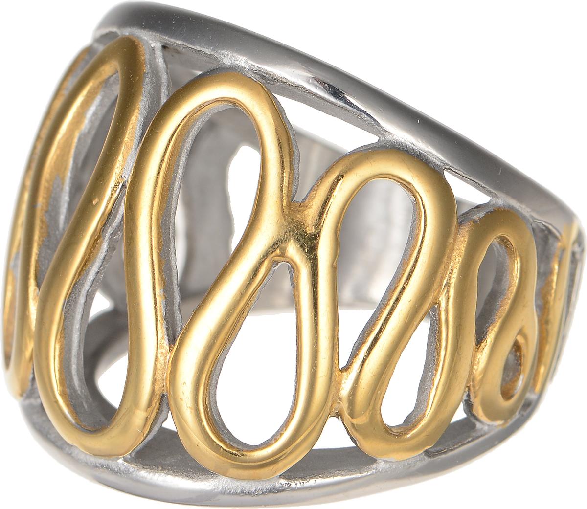 Кольцо Polina Selezneva, цвет: серебристый, золотистый. DG-0011. Размер 17Коктейльное кольцоСтильное кольцо Polina Selezneva изготовлено из качественного металлического сплава и выполнено в оригинальном дизайне. Кольцо оформлено резным узором.