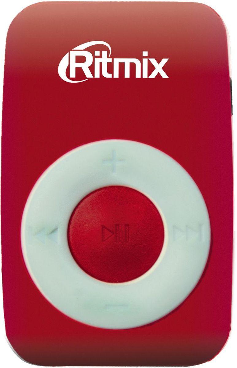Ritmix RF-1010, Red MP3-плеер15118520Теперь музыка доступна каждому! Ritmix RF-1010 - это супербюджетный плеер в компактном корпусе с интуитивно понятным управлением. Устройство оснащено клипсой для крепления к одежде, что делает его использование удобным как в повседневной жизни, так и при занятиях спортом.Плеер не имеет внутренней памяти, однако поддерживает карты памяти MicroSD до 16 ГБ (приобретаются отдельно). Ritmix RF-1010 представлен в нескольких цветовых решениях, что позволит выбрать плеер на любой вкус.