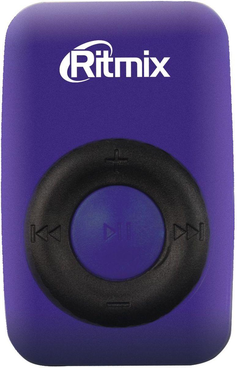 Ritmix RF-1010, Blue MP3-плеер15118521Теперь музыка доступна каждому! Ritmix RF-1010 - это супербюджетный плеер в компактном корпусе с интуитивно понятным управлением. Устройство оснащено клипсой для крепления к одежде, что делает его использование удобным как в повседневной жизни, так и при занятиях спортом.Плеер не имеет внутренней памяти, однако поддерживает карты памяти MicroSD до 16 ГБ (приобретаются отдельно). Ritmix RF-1010 представлен в нескольких цветовых решениях, что позволит выбрать плеер на любой вкус.