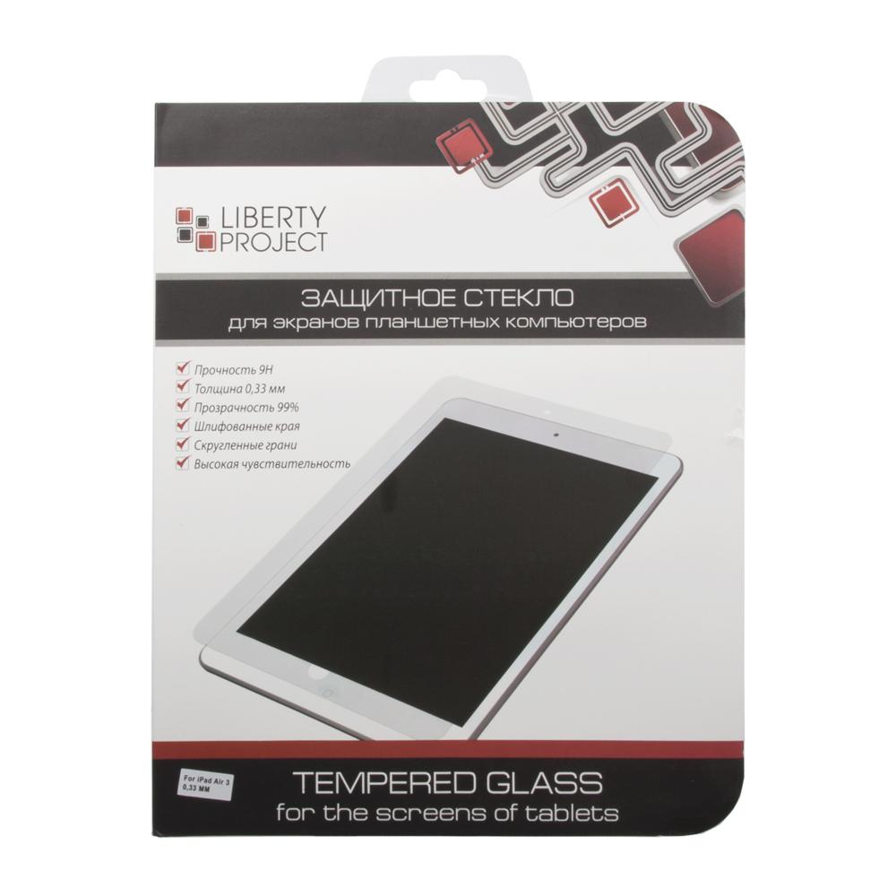 Liberty Project Tempered Glass защитное стекло для iPad Air 3 (0,33 мм)0L-00027146Защитное стекло Liberty Project Tempered Glass для Apple iPad Air 3 обеспечивает надежную защиту сенсорного экрана устройства от большинства механических повреждений и сохраняет первоначальный вид дисплея, его цветопередачу и управляемость. В случае падения стекло амортизирует удар, позволяя сохранить экран целым и избежать дорогостоящего ремонта. Стекло обладает особой структурой, которая держится на экране без клея и сохраняет его чистым после удаления. Силиконовый слой предотвращает разлет осколков при ударе.