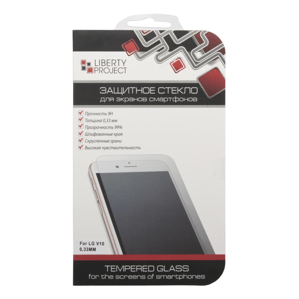 Liberty Project Tempered Glass защитное стекло для LG V10 (0,33 мм)0L-00027147Защитное стекло Liberty Project Tempered Glass для LG V10 обеспечивает надежную защиту сенсорного экрана устройства от большинства механических повреждений и сохраняет первоначальный вид дисплея, его цветопередачу и управляемость. В случае падения стекло амортизирует удар, позволяя сохранить экран целым и избежать дорогостоящего ремонта. Стекло обладает особой структурой, которая держится на экране без клея и сохраняет его чистым после удаления. Силиконовый слой предотвращает разлет осколков при ударе.
