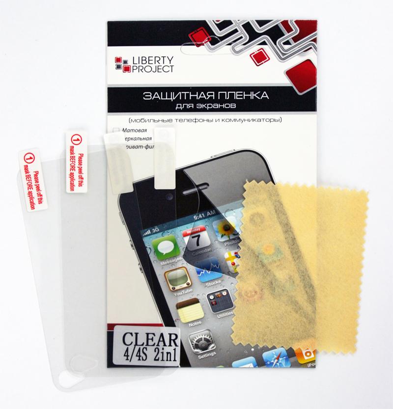 Liberty Project защитная пленка для Apple iPhone 4/4S, двойная прозрачная