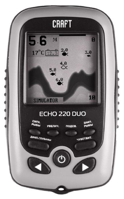 Эхолот портативный Craft Echo 220 Duo Ice Edition103171Новинка сезона - зимний эхолот Craft 220 Duo Ice Edition. Зимний датчик имеет морозостойкий силиконовый провод, не трескающийся даже при очень низкой температуре. ЭхолотCraft 220 Duo Ice Editionотличается двухчастотным датчиком, а также отображением на дисплее не только рельефа дна и наличия рыбы, но также и детальным представлением структуры дна. Эргономичный корпус прибора водозащищен (стандарт IPX4). Эхолот Craft 220 Duo Ice Editionобладает возможностью отображения температуры воды. Увеличенная глубина эхолокации позволяет использовать эхолот на крупных водоемах. Качественный высококонтрастный ЖК-дисплей с разрешением 160 х 160 пикс. обеспечивает четкое и разборчивое изображение. Расширенная комплектация эхолотаCraft 220 Duo Ice Editionвключает в себя дополнительный датчик для зимней рыбалки. Теперь Вы можете с успехом применять эхолот как на летнем водоеме, так и во время подледной рыбалки! Глубина эхолокации при использовании датчика при зимней рыбалке составляет около 30 метров (зависит от толщины льда). Комплектация:Эхолот Craft 220 Duo Ice Edition;Датчик-излучатель с поплавком;Дополнительный датчик для зимней рыбалки;Основание крепления;Винт и гайка крепления;Шнурок на шею для переноски эхолота;Руководство пользователя на русском языке.