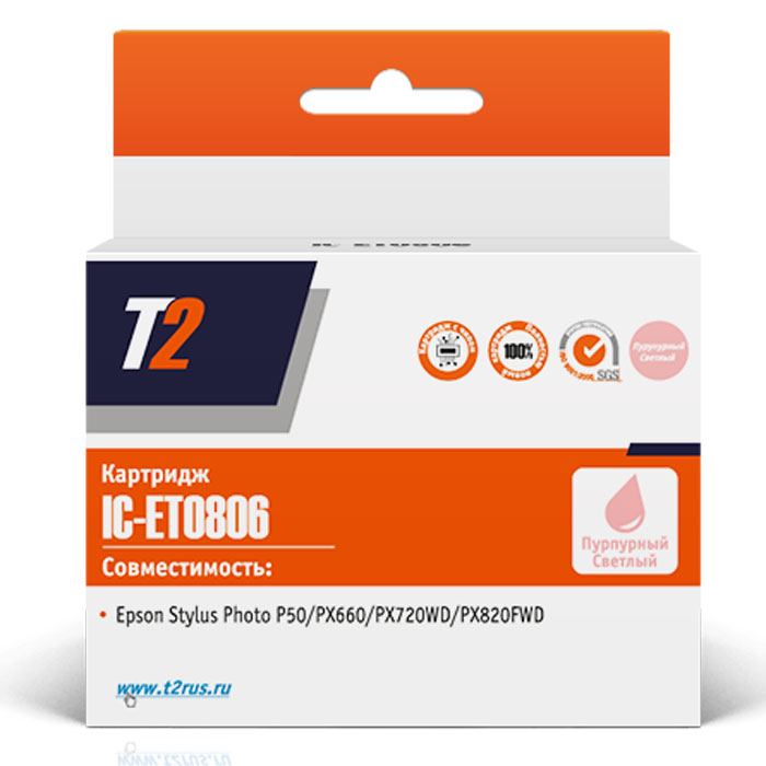T2 IC-ET0806 (аналог T08064010), Light Magenta картридж для Epson Stylus Photo P50/PX660/PX720WD/PX820FWD картридж epson t009402 для epson st photo 900 1270 1290 color 2 pack