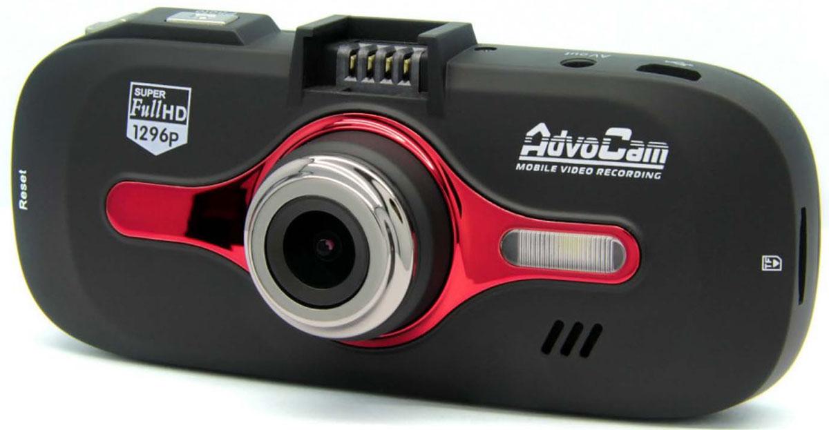 AdvoCam FD8 Red-II видеорегистратор (GPS+ГЛОНАСС)AdvoCam-FD8 Red-II GPSВидеорегистратор AdvoCam FD8 Red-II (GPS+ГЛОНАСС) имеет сверхвысокое разрешение Super Full-HD 2304х1296 / 30к/сек и дальность четкой записи номеров до 15 метров. Устройство обладает возможностью записи со скоростью 60к/сек (720p) для фиксации быстрых событий и оборудовано высокопроизводительным процессором семейства Ambarella A7.Видеорегистратор обладает возможностью съемки с разрешением 4 мегапикселя, широкоугольным объективом 120° с функцией Dewarp (коррекции оптических искажений) и расширенным диапазоном освещенности WDR (Wide Dynamic Range) с возможностью быстрого включения/выключения. Гибридный ГЛОНАСС + GPS модуль с повышенной точностью позиционирования подскажет о местонахождении.Фиксация координат, скорости, маршрута. Предупреждение о дорожных камерахФоторежим 4MpxlШирокоугольный объектив 120° с функцией Dewarp (коррекция оптических искажений)Расширенный диапазон освещенности WDR (Wide Dynamic Range) с возможностью быстрого включения/выключенияLDWS (Lane Departure Warning System)– система информирования о покидании полосы движенияРежим Time Lapse (замедленная запись 1к/с для долгих поездок)Технология One touch - управление главными функциями в одно касание: защита файла от перезаписи, отключение/включение записи звука, включение LED-подсветки, отключение экрана, съемка фотоПитание через кронштейн с системой быстрой установки/снятия видеорегистратораВ комплекте крепления кабеля для незаметного размещения его в салоне автомобиляАвтомобильный адаптер питания с дополнительным USB-разъемом для подзарядки ваших гаджетовПоддержка карт памяти MicroSD емкостью до 128 Гб (24 часа записи в режиме 1080p)Матрица: CMOS, OmniVision 4689, 1/3Объектив: 1 стеклянный, 6-линзовый, f=2,8мм, F2,5Сжатие, тип файлов: H.264, MOVНочной режим: есть, LED-подсветкаВстроенная память: 256 МбАккумулятор: литий-ионный, 250 мАчСовместимые ОС: Windows XP/Vista/7/8/10