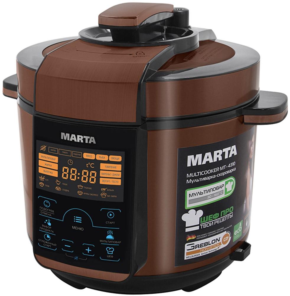 Marta MT-4310, Black Red мультиваркаMT-4310Marta представляет новую уникальную мультиварку-скороварку, обладающую совершенным дизайном и всеми возможными функциями. Это настоящий прибор 2 в 1 - мультиварка и скороварка! Он позволяет готовить с давлением и без давления.МАRТА МТ-4310 комплектуется ТОЛСТОСТЕННОЙ чашей с немецким полимер-керамическим покрытием GREBLON® C3+. Главной особенностью модели МАRТА МТ-4310 является то, что это универсальное устройство, которое совмещает функции мультиварки и скороварки. В ней есть программы, которые используют технологию приготовления пищи под давлением, а есть программы, присущие простым мультиваркам, в которых приготовление происходит без давления. Ваше блюдо никогда не подгорит, сохранит свой вкус, аромат и витамины. СЕНСОРНОЕ управление позволит с легкостью управляться 45 программами приготовления, из которых 21 - полностью автоматическая: 15 работают в режиме скороварки, а 6 - в режиме мультиварки. Остальные 24 программы настраиваются вручную. А для полного раскрытия кулинарного таланта - программа МУЛЬТИПОВАР в комбинации с программой ШЕФ и функцией ШЕФ ПРО! Откройте для себя новые кулинарные возможности со скороварками Marta!МУЛЬТИПОВАР - задай собственные программы!В нашей мультиварке-скороварке предусмотрена программа Мультиповар, которая позволяет устанавливать любые настройки времени и температуры для приготовления ваших любимых блюд. Диапазон установки температуры – от 30 до 160°С с шагом в 1°С. Диапазон установки времени – от 1 минуты до 24 часов с шагом в 1 минуту и 1 час. С Мультиповаром вы ни чем не ограничены. Любой рецепт, рассказанный по секрету старыми друзьями или найденный в выцветших строчках забытой на полке кулинарной книги, теперь может обрести новую жизнь и порадовать не только вас, но и ваших близких! Но самое главное, Мультиповар поможет вам придумать свой самый лучший рецепт!ШЕФ ПРО - Изменяй базовые программы по своему вкусу и сохраняй в памяти любимые рецепты!Одной из главных особенностей совреме